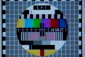 Antennitelevision verkkotoimilupia voi hakea vuoden alusta (300 x 200)
