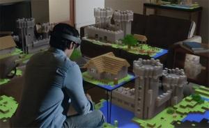 Onko sinulla mahtava idea, mitä haluaisit tehdä HoloLensillä? Microsoft voi toteuttaa sen (800 x 491)