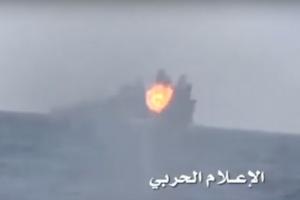 Kauko-ohjattavaa venettä kätettiin pommi-iskussa (800 x 533)